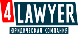 4lawyer.com.ua